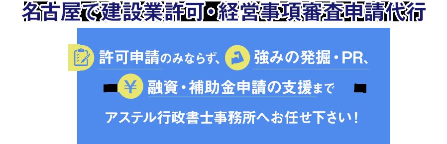 main_txt
